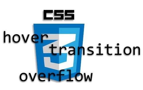 Animando nuestro diseño web: hover, transition y overflow